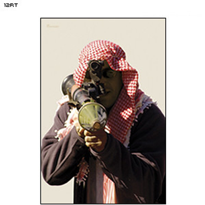 Man w/ RPG Terrorist Photo Target
