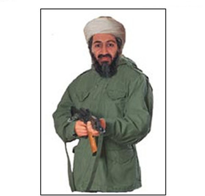 Osama Bin Laden Terrorist Photo Target