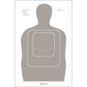 US Customs & Border Protection TQ-15 Qualification Heavy Paper Target