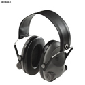 3M Peltor Tactical 6S Electronic Earmuffs