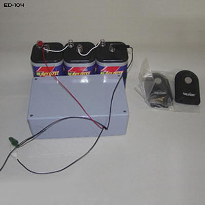 Garage Door Remote Device IED Training Aid