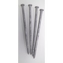 "8"" Metal Target Stand Spikes (Pack of 4)"