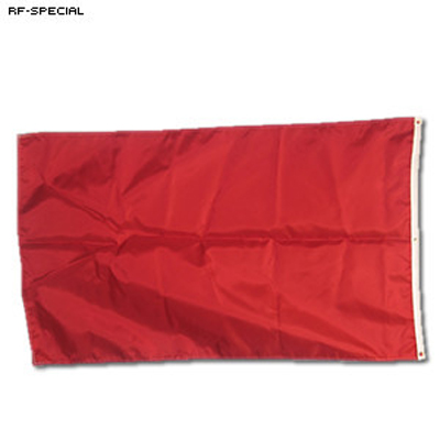 Firearms Shooting Range Safety Flag