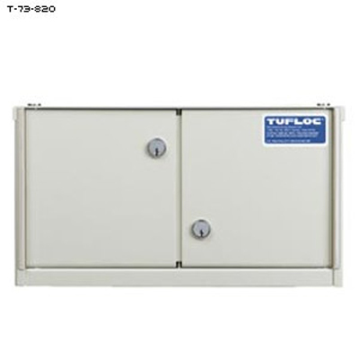 "TufLoc ModuBox 7"" 2-Compartment Locker"