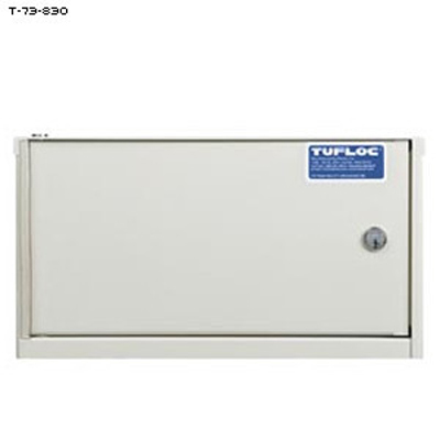 "TufLoc ModuBox 7"" 1-Compartment Locker"