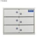 "TufLoc ModuBox 12"" 6-Compartment Locker"